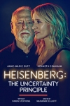 Heisenberg - The Uncertainty Principle (Wyndham's Theatre, West End)