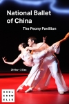 Tickets for National Ballet of China - The Peony Pavilion (Sadler's Wells Theatre, Inner London)