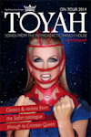 Tickets for Toyah - Songs From The Intergalactic Ranch House (O2 Academy Islington, Inner London)